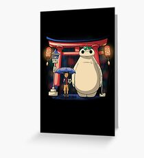 Big neighbor Greeting Card