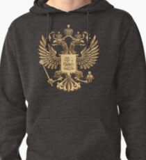 Gold Russian Coat of Arms Pullover Hoodie