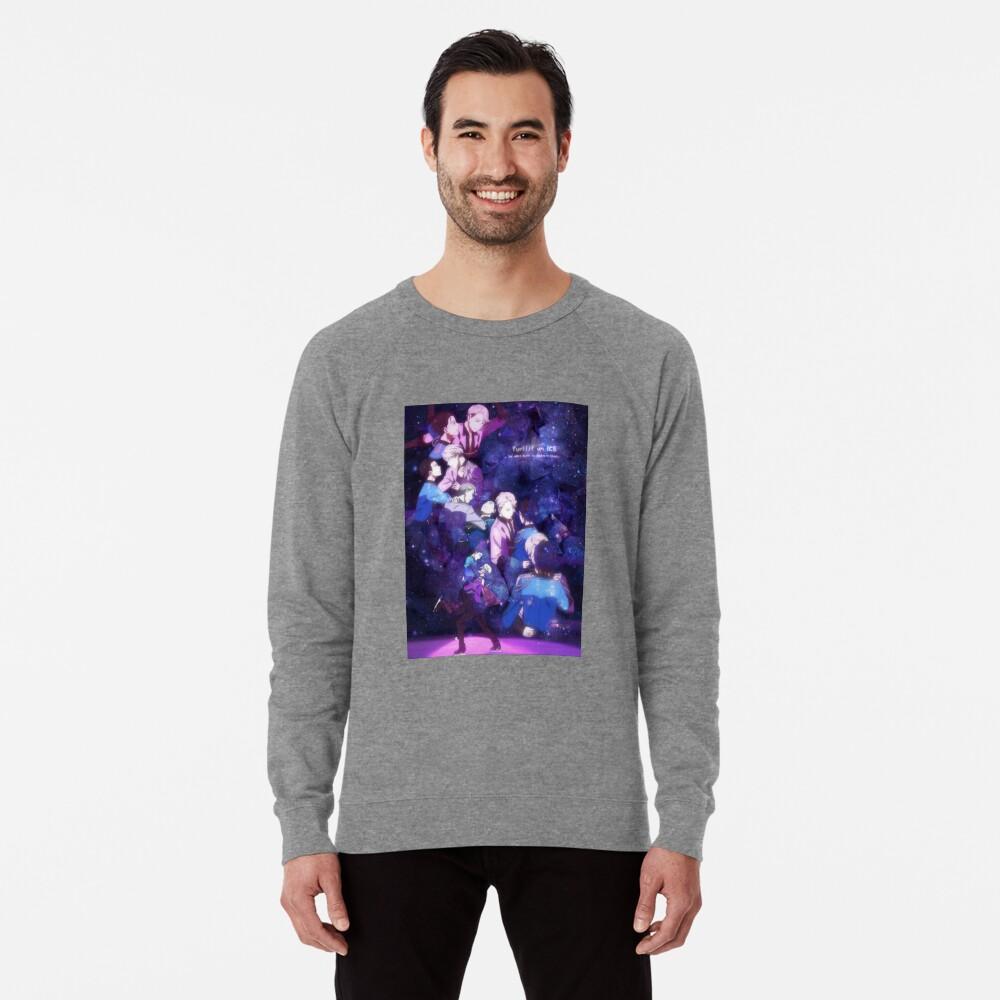 Victuuri Leichter Pullover