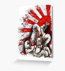 MMA fighting gorillas Greeting Card