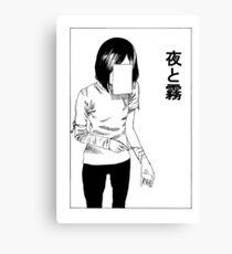 deep cut (WHITE) Canvas Print