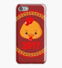 2017 Year of The Rooster iPhone Case/Skin