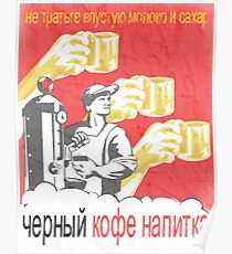 Communist Coffee Poster