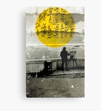 STREET WITH A VIEW Metal Print