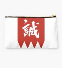 Shinsengumi Flag Studio Pouch