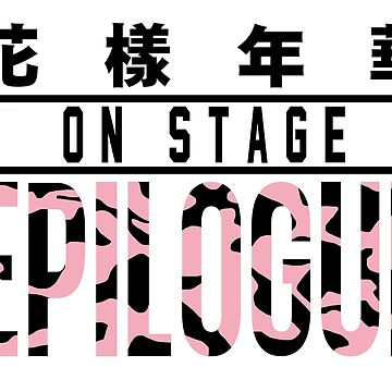 BTS - 화양연화 ON STAGE : EPILOGUE by poppy-shop