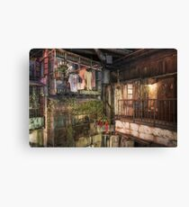 Utopia- Kowloon Walled City Canvas Print