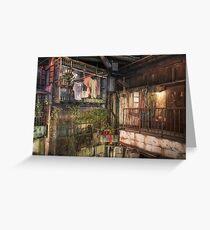 Utopia- Kowloon Walled City Greeting Card