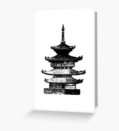 Pagoda Greeting Card
