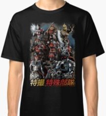 TOKUSATSU | SPECIAL FORCES Classic T-Shirt
