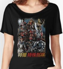 TOKUSATSU | SPECIAL FORCES Women's Relaxed Fit T-Shirt