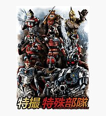 TOKUSATSU | SPECIAL FORCES Photographic Print