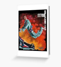 Evel Knievel Greeting Card
