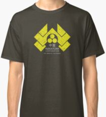 Nakatomi Plaza - HD Japanese Yellow Variant Classic T-Shirt