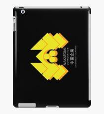 Nakatomi Plaza - Japanese Expand Variant iPad Case/Skin