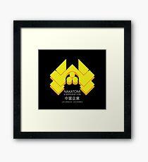 Nakatomi Plaza - Japanese Expand Variant Framed Print