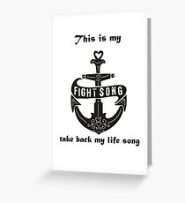 fight song Greeting Card
