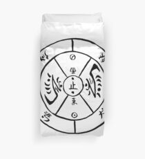 Youkai Confinement Symbol Black Ver. Duvet Cover