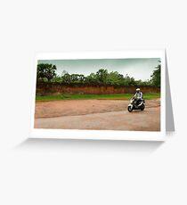 Siem Reap. Greeting Card