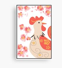 Year of the Rooster 2017 Canvas Print