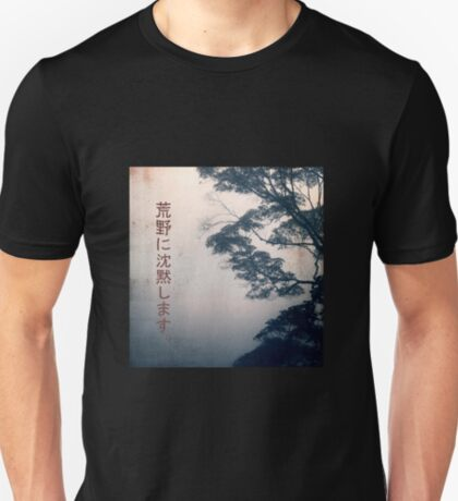 silence in the wilderness T-Shirt