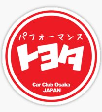 Performance toyota club Sticker