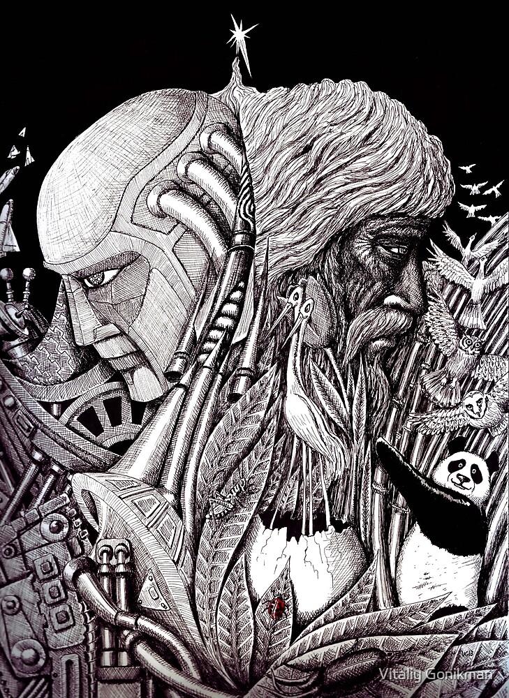 Progress ink pen surreal drawing  by Vitaliy Gonikman