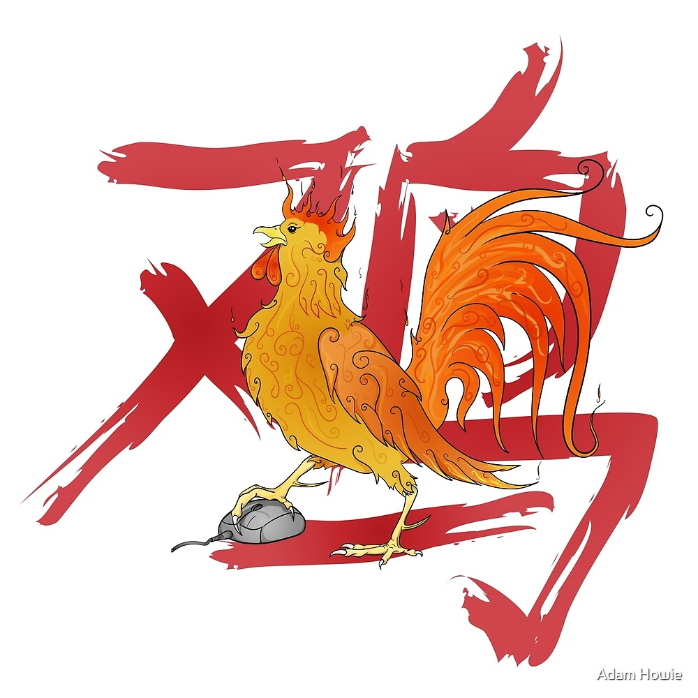 Year of the Rooster by Adam Howie