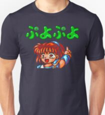 Puyo Puyo (Mega Drive Title Screen) T-Shirt
