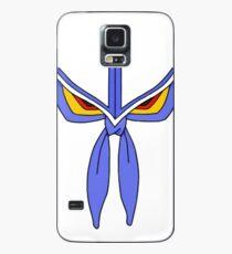 Junketsu (rib-less) Case/Skin for Samsung Galaxy