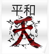 SHIRT KANJI! Poster
