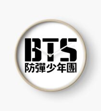 BTS Bangtan Boys Logo/Text Clock