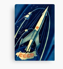 Soviet Propaganda Poster - Space Canvas Print