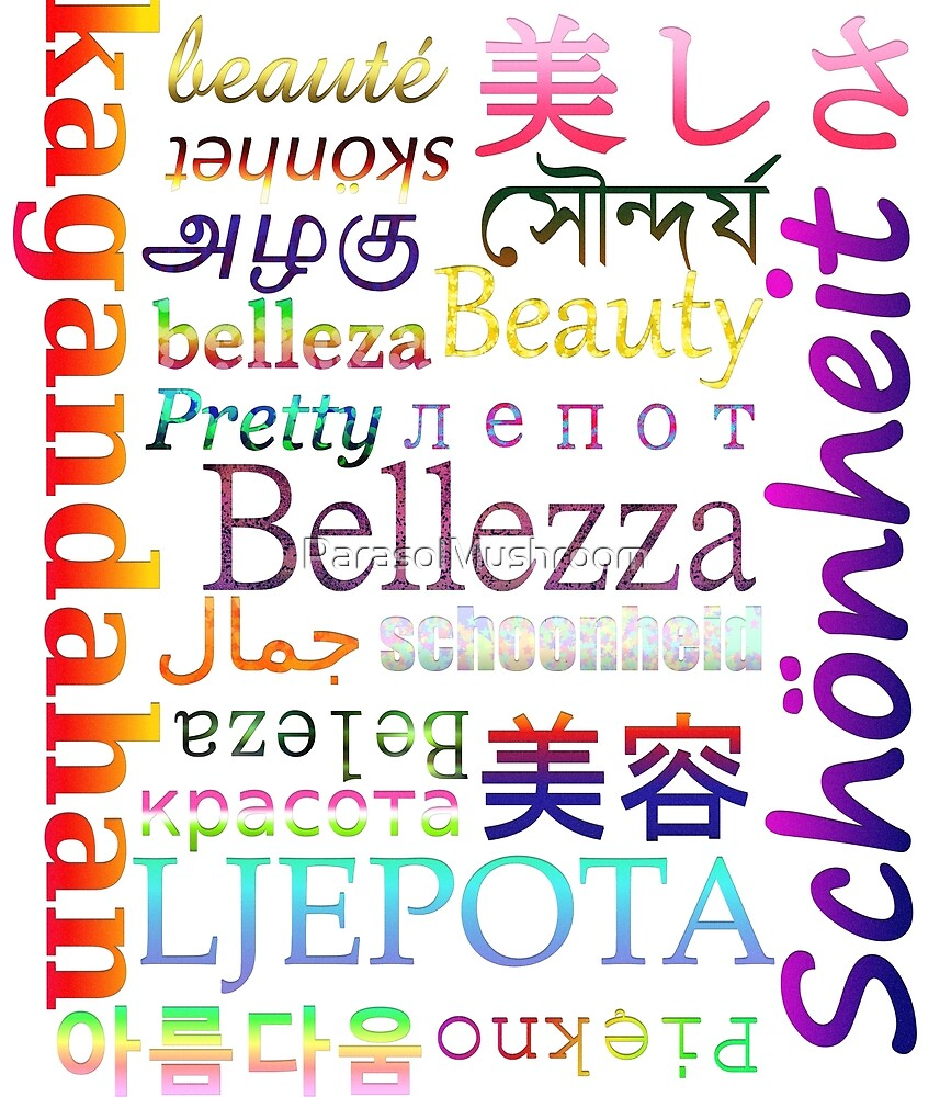 """Typography """"Beauty"""" in 19 Languages by ParasolMushroom"""