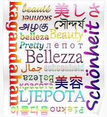 """Typography """"Beauty"""" in 19 Languages Poster"""