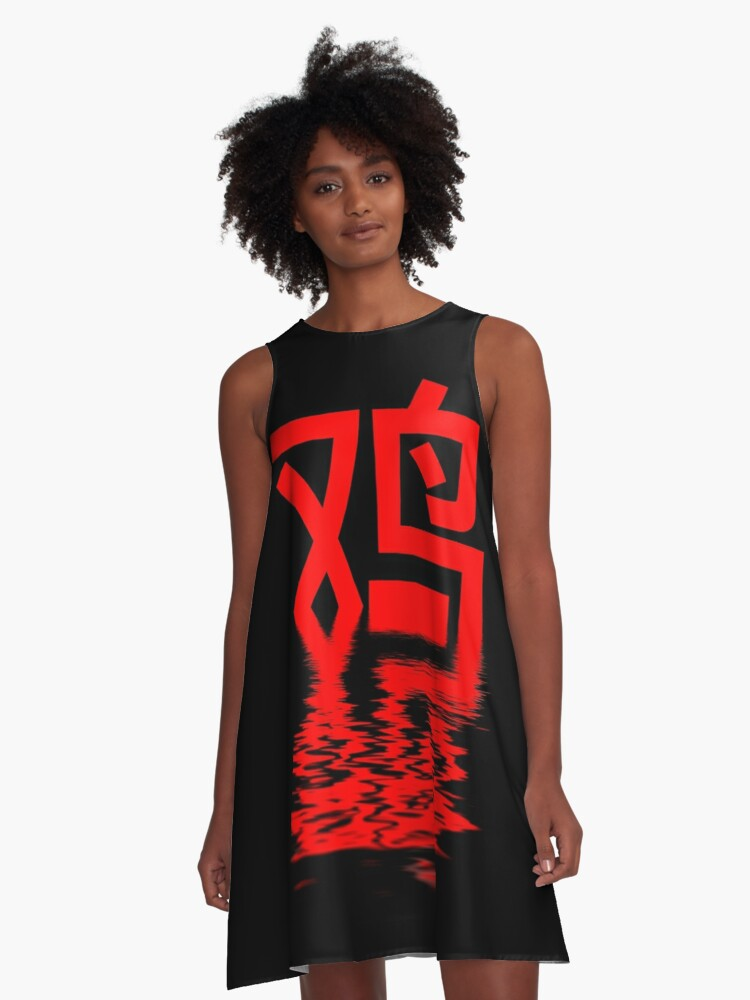 Chinese symbol 鸡 Rooster.  A-Line Dress Front