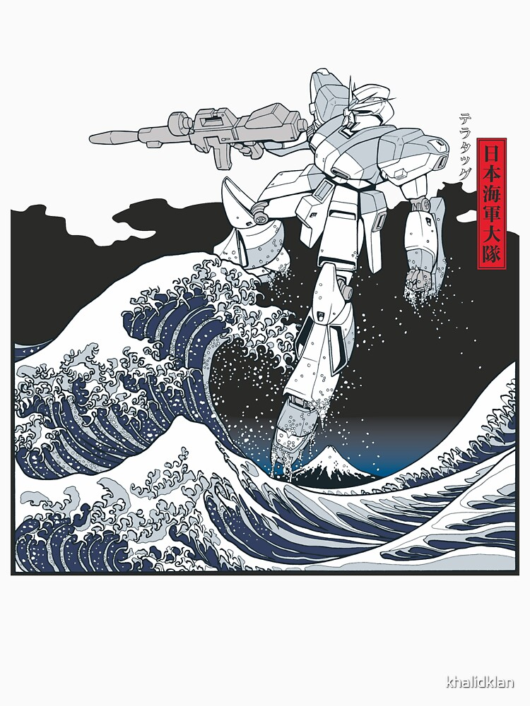 Mecha Wave by khalidklan
