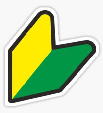 JDM New Driver - Shoshinsha Mark Sticker