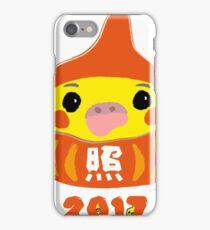Happy Cockatiel Dharma Doll 2017 iPhone Case/Skin