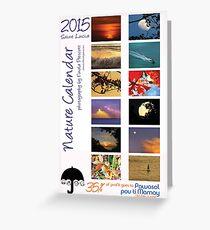 2015 Caribbean Nature Calendar cover Greeting Card