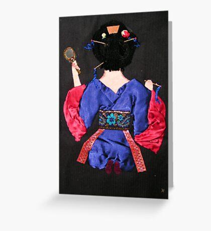 Geisha Asami (麻美) 1976  Greeting Card