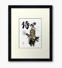 Samurai sumi/watercolor with calligraphy Framed Print