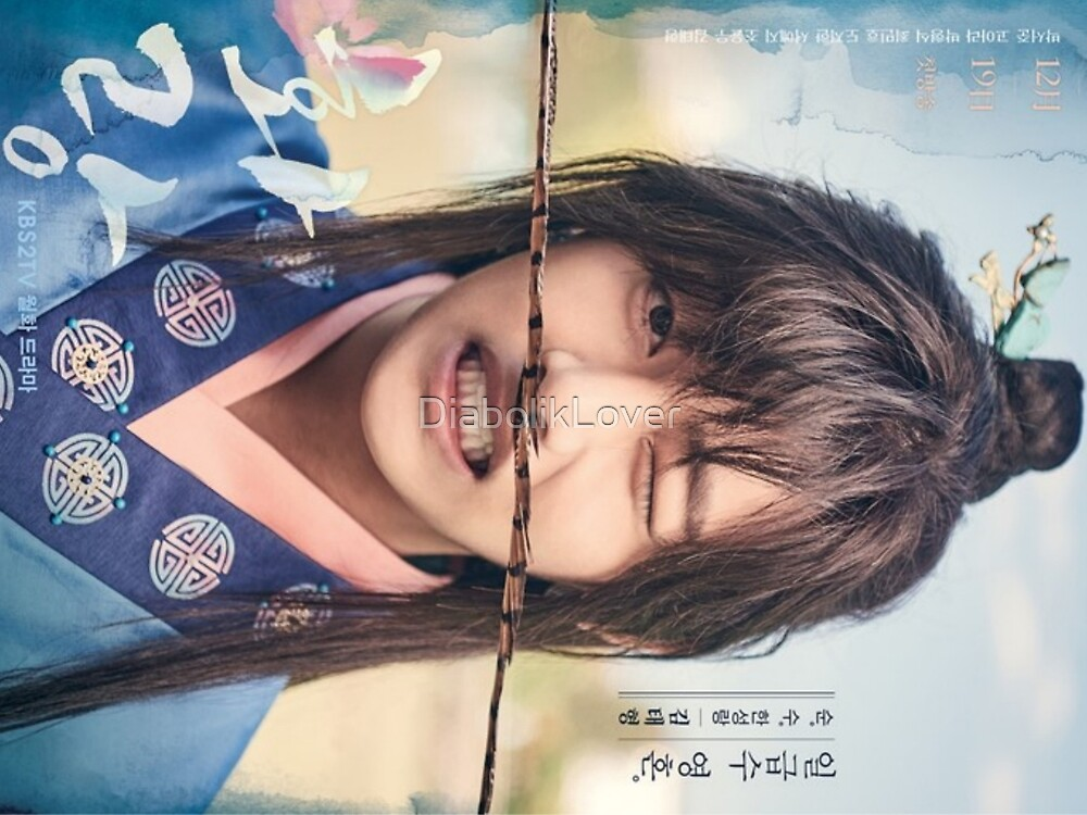 Kim Taehyung Hwarang Poster by DiabolikLover