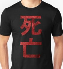 Death In Chinese Unisex T-Shirt