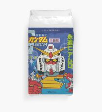 Mobile Suit Gundam Record Sleeve Front Cover Duvet Cover