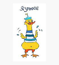 Wonderful cheerful young duck Photographic Print