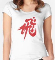 HIRYU Women's Fitted Scoop T-Shirt