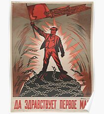 Soviet propaganda - Long live the first of May! Poster