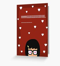 Tina Greeting Card