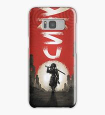 league of legends-yasuo Samsung Galaxy Case/Skin